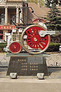 蒸汽火车金属雕塑小品 JPG