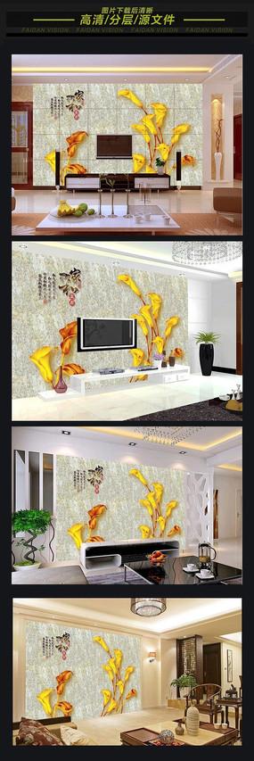 彩雕立体马蹄莲电视金色电视背景墙