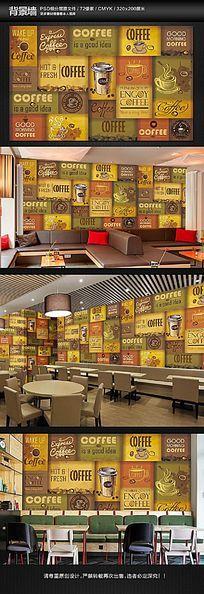 个性怀旧咖啡店手绘咖啡豆壁画墙纸背景墙 PSD