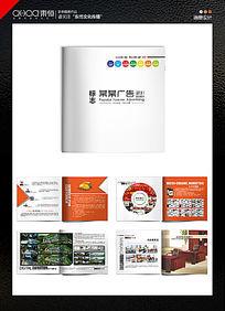 企业画册宣传画册设计