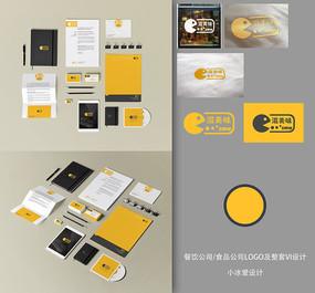 食品餐饮企业VI及企业LOGO设计