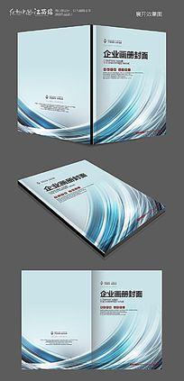 时尚科技画册封面模板设计