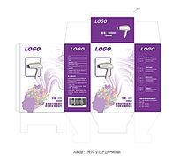 紫色电吹风包装盒