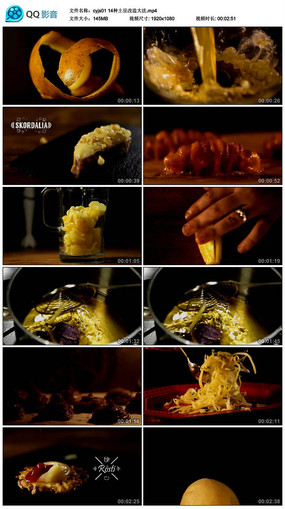 食物制作烹饪过程菜谱美食讲解