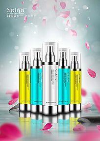 彩色化妆品产品海报