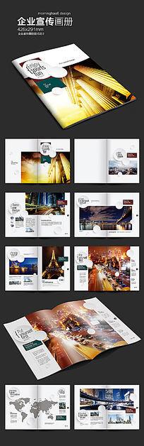 厚重时尚企业画册模板设计