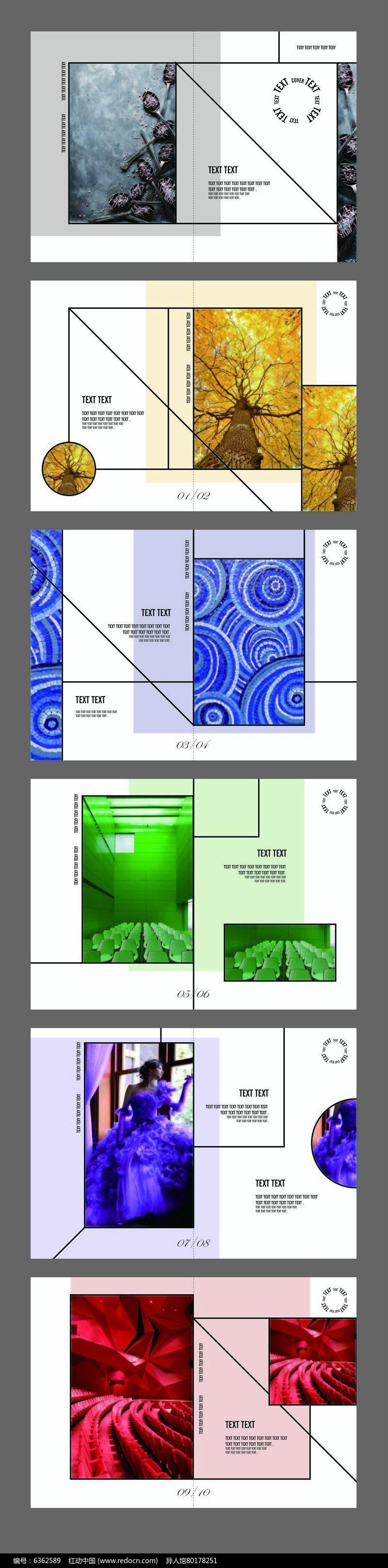 简约画册版式设计图片