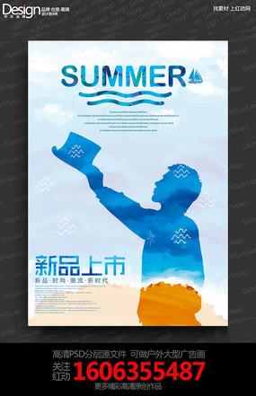 时尚创意夏季新品上市宣传海报设计