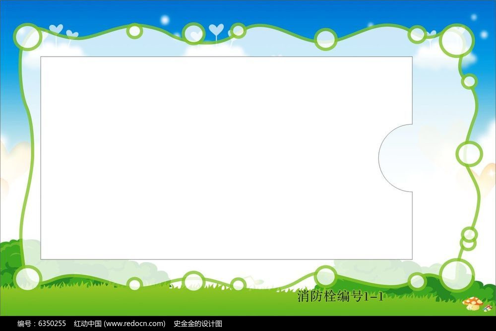 ppt 背景 背景图片 边框 模板 设计 相框 1000_667