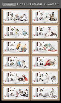中华传统美德展板设计