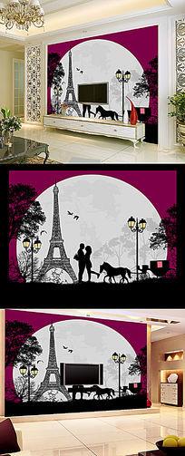 抽象浪漫爱情埃菲尔铁塔缩影沙发背景墙