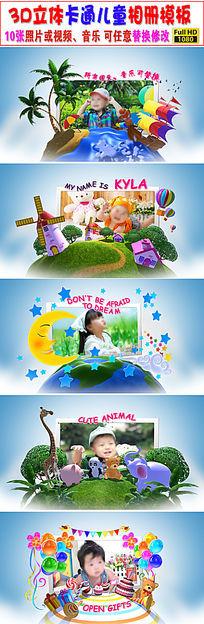 儿童节演出AE片头模板