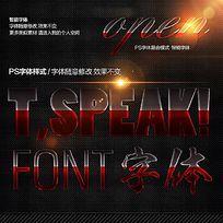 黑红色炫酷金属字体样式