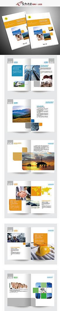黄色高档公司画册设计模版