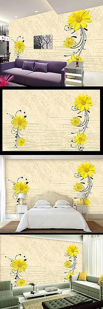 黄色菊花电视背景墙