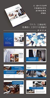 简洁法律画册