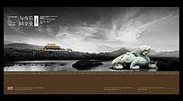 简约中国风地产海报设计
