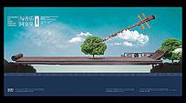 简约中国风房地产广告设计
