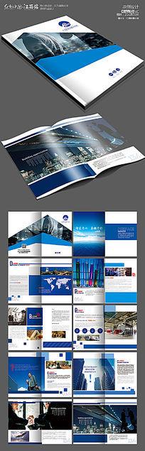 蓝色企业画册版式设计模板