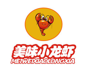 美味小龙虾餐饮美食LOGO设计PSD模板下载