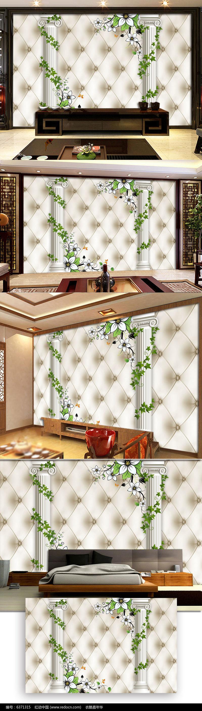 欧式罗马柱软包花藤电视背景墙装饰画图片psd素材