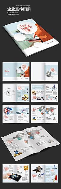 时尚清新金融理财画册模板设计