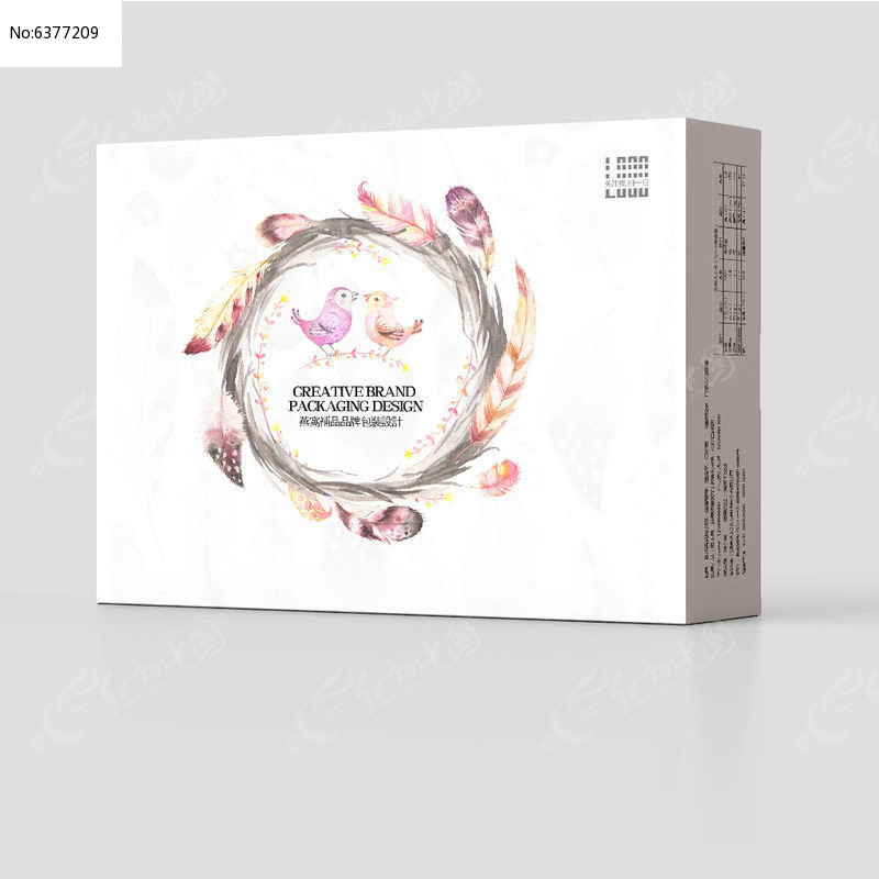您当前访问作品主题是手绘风格小资品牌燕窝包装设计,编号是6377209图片