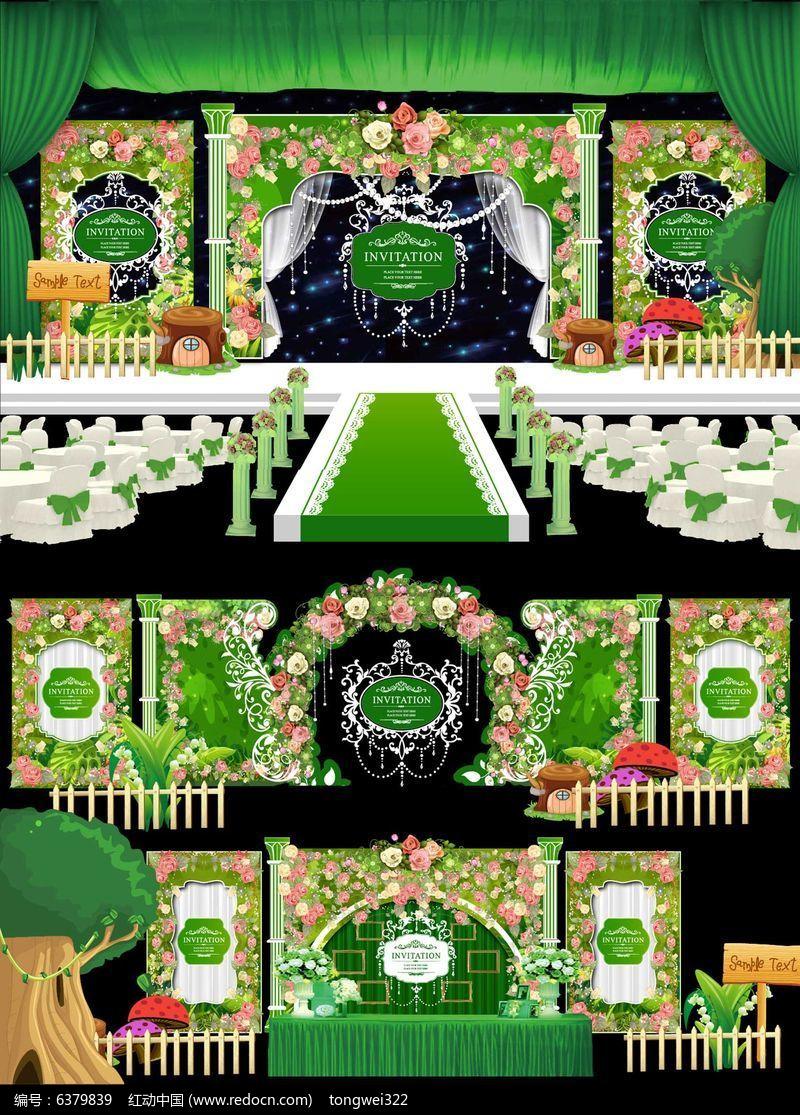 童话森林主题婚礼