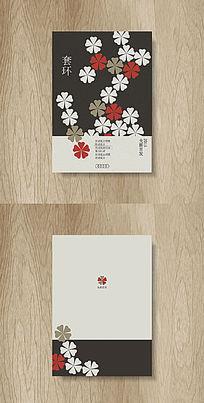 文艺复古五环花卉封面