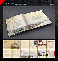 中国风古典方形宣传画册设计