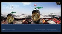 中国风荷花地产广告海报