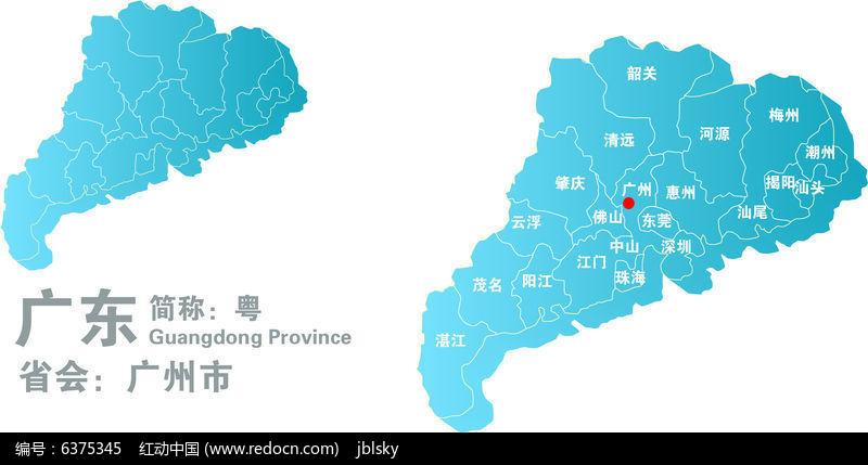 广东省旅游地图ai素材下载