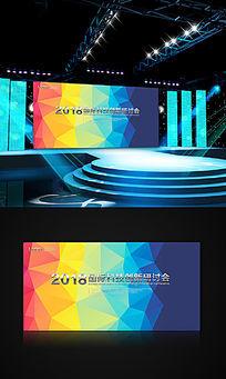 时尚创意科技会议论坛背景板设计