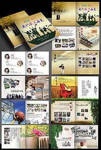 同学录画册设计