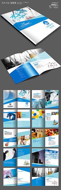 现代医疗医药宣传画册版式设计
