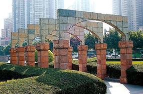 砖砌石廊架