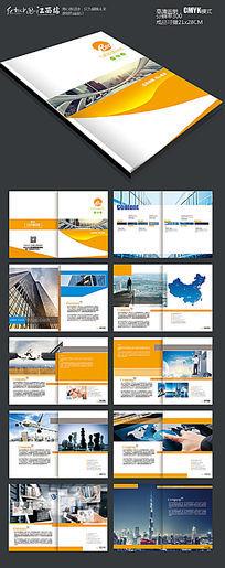 创意集团企业宣传册版式设计 psd图片