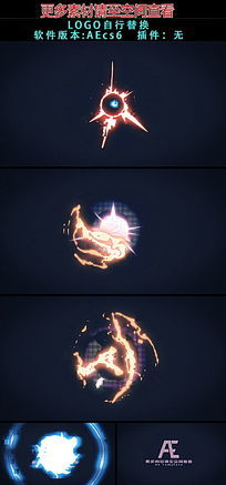 flash风格特效LOGO落版AE模板