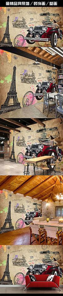 复古怀旧老爷车欧式巴黎风情电视背景墙