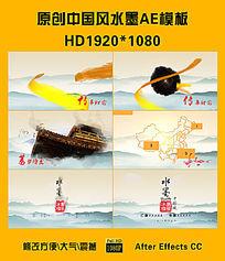 高清中国风AE模板