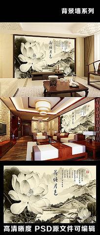 荷塘月色中国风中式水墨画山水画电视背景墙
