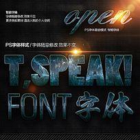 炫酷蓝色金属字体样式