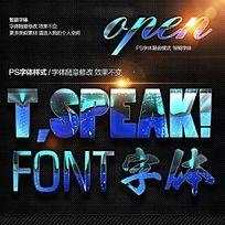 炫酷蓝色科技金属字体样式