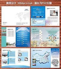 蓝色简洁企业画册