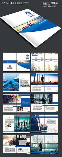 蓝色集团企业画册版式设计
