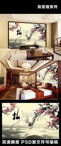 梅花腊梅中国风中式水墨画山水画电视背景墙