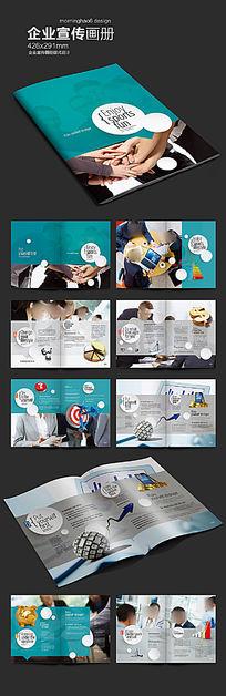 欧美风企业画册模板设计