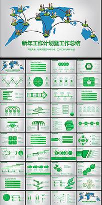 清新大气框架完整 年中工作总结汇报模板图片下载
