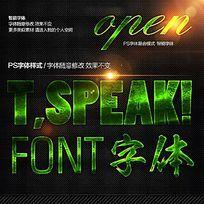 时尚绿色字体样式