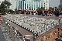 文化浮雕墙石雕小品 JPG